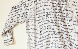 Krzysztof Kaczmar, Tramp of the speeding rooms, video, lyrical shirt (liryczna koszula)